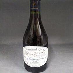 SAINT NICOLAS DE BOURGUEIL DOMAINE DU GROLLAY 75 CL