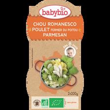 Bol chou romanesco poulet fermier du Poitou et parmesan BABYBIO, dès 12 mois, 2x200g