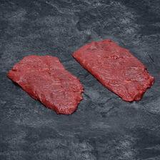 Viande bovine - 4 X Hampe ** à griller