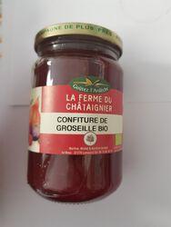 Confiture de Groseille Bio, 350g