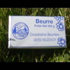 Beurre de cuisine au lait pasteurisé COOPERATIVE BEURRIERE,  82% de MG, 250g
