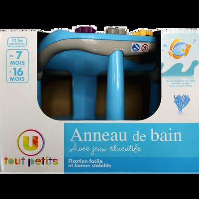 ANNEAU DE BAIN U TOUT PETITS