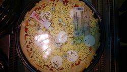 pizza aux trois fromages 590g