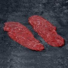 Viande bovine - 2 X Bavette d'Aloyau *** à griller