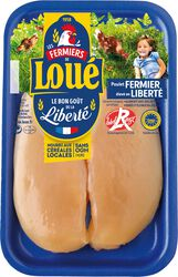 Filets de poulet jaune x2 s/at