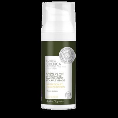 Crème de nuit pour le visage à l'aralia de mandchourie NATURA SIBERICA, tube de 50ml