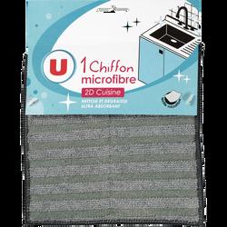 Chiffon en microfibre 2D pour la cuisine U, x1