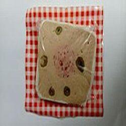 Pâté aux olives bloc SALAISONS MASSARDIER