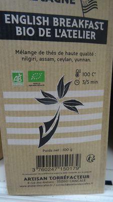 Thé english breakfast bio 100gr atelier des cafés