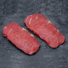 Viande bovine - 2 X Faux Filet *** à griller