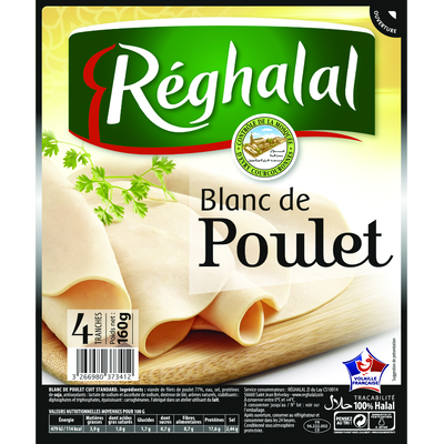 Blanc de poulet 4 tranches HALAL REGHALAL, 160g