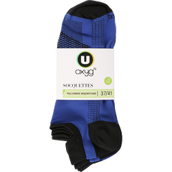 INVISIBLES POLYAMIDE SPORT HOMME U OXYGN, X2