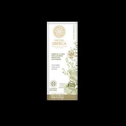 Crème de la taïga mains protection quotidienne NATURA SIBERICA, tube de 75ml