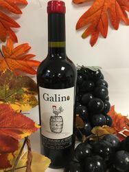 IGP St Guilhem - Galino rouge