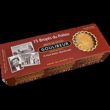 GaletteS pur beurre Broyé du Poitou GOULIBEUR, 15 unités, 280g