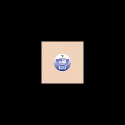 Enveloppe gommée carrée CLAIREFONTAINE, 165x165mm, ivoire irisé, 20 unités, sous film