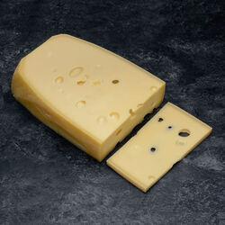Emmentaler AOP Switzerland doux au lait cru, 31%mg