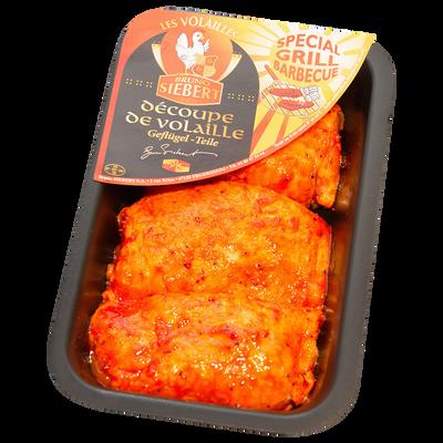 Steack de poulet mariné paprika, 3 pièces