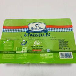 FAISELLES BIO 6X100G