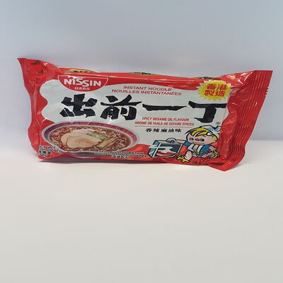 NISSIN N. AROM. PIMENT 100