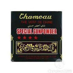 Thé vert de Chine extra gunpowder 250g