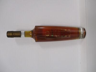 Cognac Amandine Domaine Moreau & Fils liqueur aux amandes