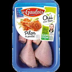 Pilon poulet blanc, OCB LE GAULOIS, France, 4 pièces
